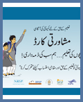 Sindh Counselling Cards