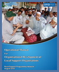 Operational Manual for LSO's Organisational Development-2010