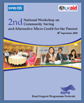 National Workshop for the Poor (2010)