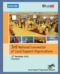 National Convention of CSOs (2010)