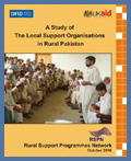 A study of local support organization in Pakistan: October 2010
