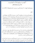 Code of Conduct-Urdu Version