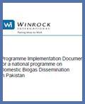 PID Pakistan