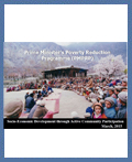 Prime Minister's Poverty Reduction Programme: March, 2015
