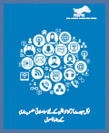 Guidelines for Developing a Communication Plan for LSOs (Urdu)