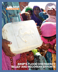 BRSP's Emergency Flood Relief and Recovery Efforts (2011)