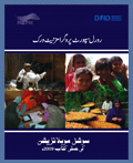 Operational Manual for Social Mobilisation_2009-Urdu