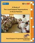 A Study of the Local Support Organisations in Rural  Pakistan