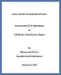 LSO Chak Kamal Gujrat - CIF Assessment