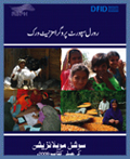 Urdu Social Mobilisation Manual-2009