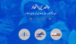 Jaffarabad