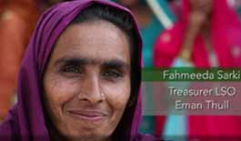 SRSO-Fehmida