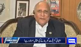 Imran-Khan-PM-promises-50-million-homes