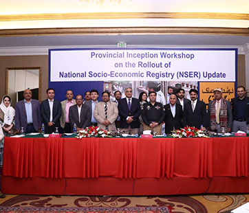 BISP-National-Rollout-of-NSER