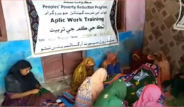 Peoples'-Poverty-Reduction-Program-Thatta-23rd-August-2020-6